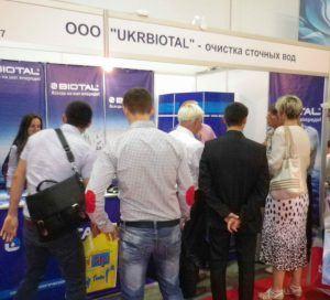 Выставка » Aqua Therm 2013″ Киев