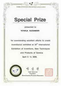 Корейська асоціація винахідників у Женеві