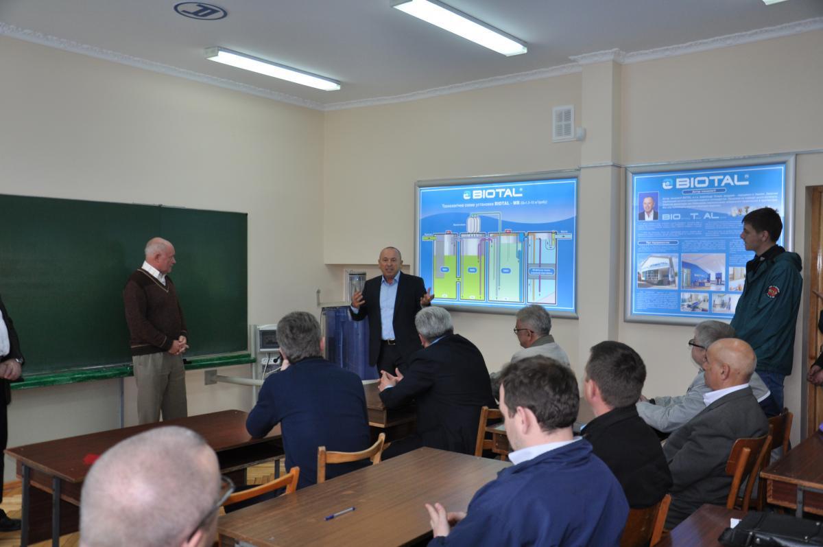 Відкрилась навчальна  лабораторія МОС технології BIOTAL® в НУВГП