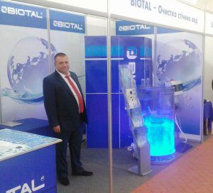 Uzhgorod Energy Expo-2017