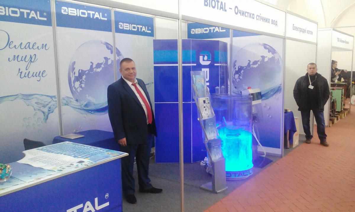 «Uzhgorod Energy Expo-2017»